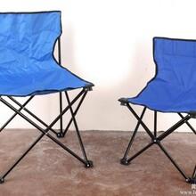 单人椅沙滩椅折叠椅NK-1001L