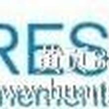 特价供应法国Seres浊度分析仪,Seres检测仪图片
