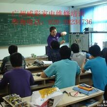 学液晶电视家电制冷液晶屏维修先择广州威彩电子科技有限公司