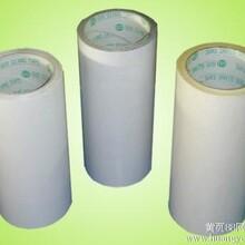 供应棉纸双面胶带
