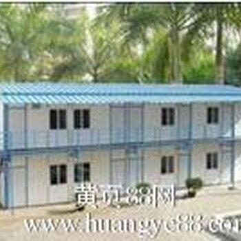 北京彩钢房安装北京彩钢板房搭建钢结构彩钢房设计制作