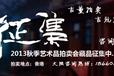 香港宝华拍卖公司,专业古董拍卖