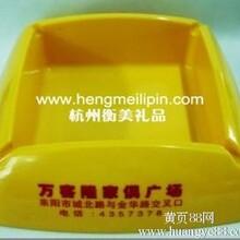 萧山密胺塑料烟灰缸定做杭州衡美礼品公司广告烟灰缸印LOGO图片