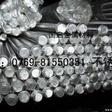 抚顺提供SUS440C进口高优质不锈钢8Cr17不锈钢用途