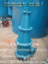 试验FX水力旋流器