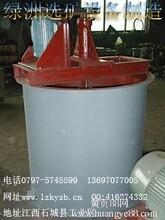 绿洲试验室调浆桶搅拌槽浸出槽