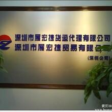 香港布料进口到杭州清关公司