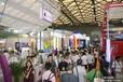 上海水展2015上海国际水处理展