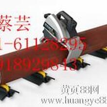 原装进口切管机,Exact280E切管机,切割机