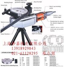供应DB32上海电动弯管机,便携式弯管机