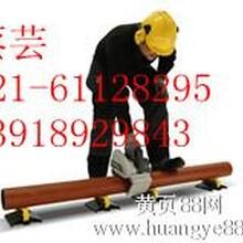 供应切管机,切割机,锯管机,截管机,断管机