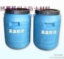 优质胶水,无机高温胶,高温粘结剂,高温胶图片