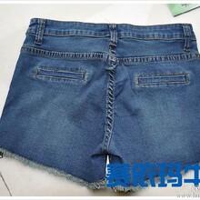 客户反悔3000订单处理牛仔裤批发