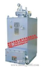 想买NXE-C/NXE-H电热式气化器/气化炉就找诺希尔