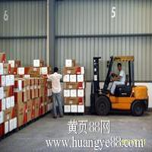 郑州到天津物流公司