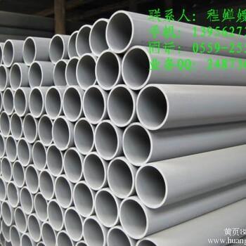 【upvc排水管,灌溉管价格_R型upvc扩口管-伸缩节-柔性接口管件-底阀