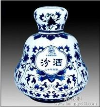 五彩是景德镇陶瓷技术的优秀传统之一景德镇陶瓷酒瓶