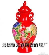 明快清新i青花陶瓷酒瓶