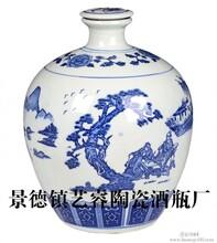 釉里红呈色稳定敦厚景德镇陶瓷酒瓶厂