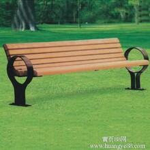 云南休闲椅专业厂家