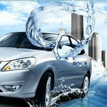 深圳热爱天然洗车机向全国招商