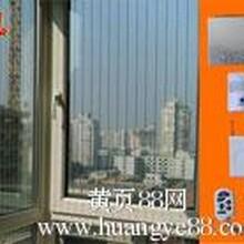 隐形防护网安装安康隐形防护网主要用于高档小区别墅的防盗防护上