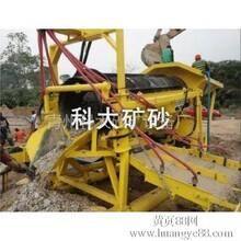 移动式淘金车淘金机械100%选金设备沙金矿机械