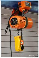 台升电动葫芦图片