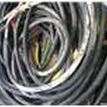 杭州回收电缆线萧山电线电缆回收