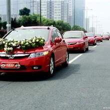 长沙最韵味特色婚车队