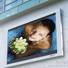 120平米LED显示屏进驻七台河市高速公路口