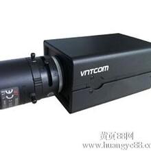 供应高清宽动态监控摄像机