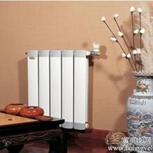 供应散热器众合散热器散热器价格淮安红钳子暖通