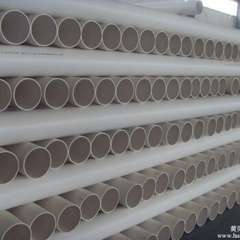 【UPVC价格_实壁排水管pvcpe给水管地暖管pert雨水管材110pvc_