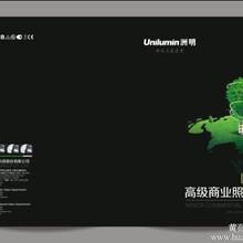 福永样本画册设计,创意画册设计,福永画册设计公司