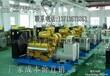 铜川发电机+铜川发电机组+铜川柴油发电机组