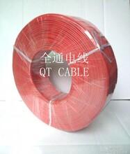 全通电线:供应PVC电子线UL1015