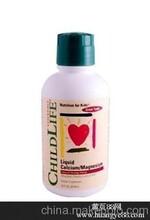 美国childlife液体钙进口代理,美国保健品运输进口美国childlife液体钙进口代理,美国保健品运输进口
