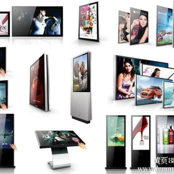 福建65寸液晶广告机厂家价格 -液晶广告机
