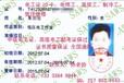 宿州电工证怎么考电工证查询网电工证复审特种作业操作证报名