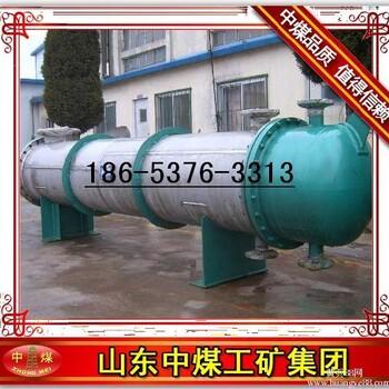固定管板式.列管式冷凝器.冷却器 -冷却器