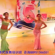 北京古典舞培训传承民族文化