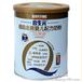 过期奶粉工业供应过期奶粉低价销售价格