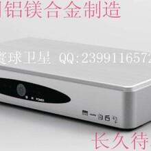 上海无锅电视机顶盒价格,港台网络电视节目精选,港台IPTV