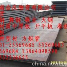 高强板低合金高强板船板Q345BQ345C大量销售