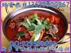 山西红焖羊肉培训红焖羊肉的做法一品炒鸡做法