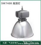 SW74008高顶灯8SW7400SW7400图片