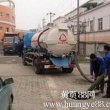苏州常熟工业管道清洗清理化粪池高压清洗管道