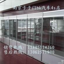 汽车4s店展示柜·展示架