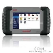 MaxiDAS®DS708汽车故障诊断检测仪综合解码仪